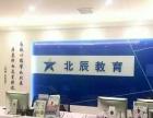 芜湖镜湖区-北辰教育-小学五年级数学辅导