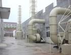 明洁环境--哈尔滨工业酸雾废气处理系统专家