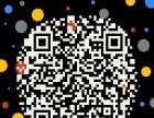四川省海外行国际旅行社有限公司加盟 旅游/票务