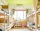 大学生求职公寓酒店管理模式