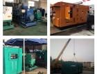 拉萨大型柴油发电机出租+拉萨应急静音发电车租赁公司随时服务