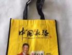 惠州环保袋厂、无纺布袋厂家、礼品袋、环保袋定制
