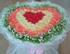 合肥99朵365朵520朵999朵玫瑰花束批发24小时送花