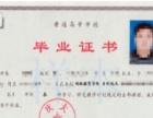 桐乡远程教育安全工程专科/本科报名专业介绍