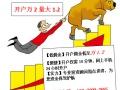 莆田现在股票开户手续费万1.5,大资金频繁交易更低