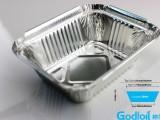 神箔包装 铝箔餐盒哪里好一次性餐盒,铝箔容器