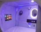 四方人民路太空舱宾馆生意转让或承包
