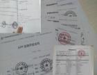 南昌聚爱网络APP开发,网站建设推广。