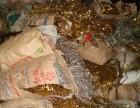 长期回收贵金属废料,含金废料 含银废料