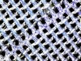 供应兴晟西安兴晟钢网造纸不锈钢网,造纸100目钢网
