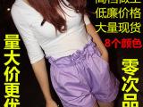 2014荷叶边显瘦女士夏天糖果色大码休闲短裤高腰卷边打底热裤