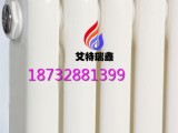 钢二柱暖气片价格 钢制厂家柱型暖气片报价 艾特瑞鑫