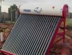 济宁太阳能维修,清洗,移机