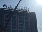LED显示屏 楼体科技照明 充电桩建设