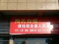 鑫世纪公园城 商业街卖场 58,75平米