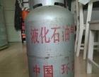 出售液化气罐