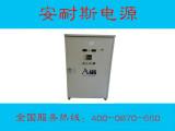 宁波0-400V150A可调直流电源厂家批发