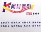 济南儿童舞蹈培训班 儿童学习舞蹈的9大好处 形体气质