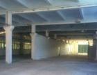 现有出租一楼1500平方带牛角厂房现成精装修