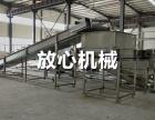 大虾速冻流水线放心机械专业制造