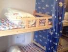 日租短租公寓床位生活用品全包专人管理
