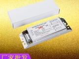 广东150W紫外线镇流器厂家直销废气处理UV灯镇流器可定制