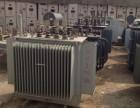 北京厂家回收变压器报价