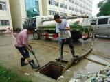 江门疏通下水道 清理管道