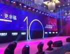 深圳礼仪庆典音响灯光演出设备出租