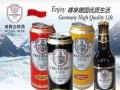 德国威赛迩啤酒面向全国招商加盟 投资小利润高