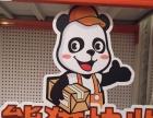 圆通 申通 中通 韵达 熊猫快收全国招合伙人