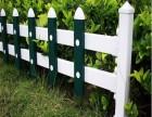 鲜花四周围栏 墨绿色pvc护栏30公分高