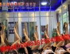 六安舞蹈速成班、韩舞、爵士舞、MV舞蹈速成班