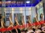 温州专业培训 舞蹈速成班、韩舞、爵士舞、MV舞蹈速成班