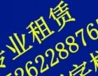 多套精装崇文国际50写字楼便宜出租朝南