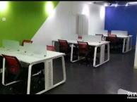 北京办公家具--种类多,价格优惠! 家具厂家