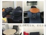 海量二手办公家具办公桌椅 会议桌椅 沙发茶几 书柜