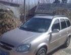 雪佛兰赛欧SRV2005款 1.6 手动 SE 舒适版