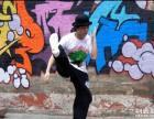 张家界步行街seven最专业的街舞爵士舞培训工作室,来跳舞吧