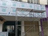 南宁楼顶大字,发光字,灯箱广告牌,标识,形象墙制作安装
