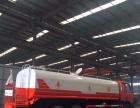 转让 洒水车公司长期出售5至20 吨洒水车