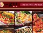 烤鱼加盟,成本低,利润高,轻松创业