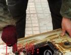 杭州专业空调,热水器,洗衣机,冰箱清洗