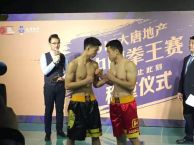 天津悍将搏击俱乐部 Boxing Club 专 业拳击培训