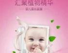 婴儿蚕丝面膜