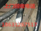 天津工程二手报废电缆上门回收工厂废旧铜电缆收购企业
