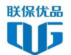 中国联保家电服务专业平台,全国火热招商中,众多品牌战略合作.