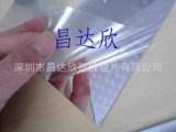 PC镜面膜、PC镜面纸、PC镜面反光膜、银亮镜面塑胶反光片