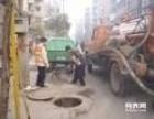 惠阳大亚湾管道疏通清理化粪池 高压疏通各种管道