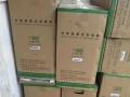 长期出售各种新旧空调